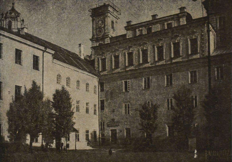 Vilniaus Universiteto susikūrimas