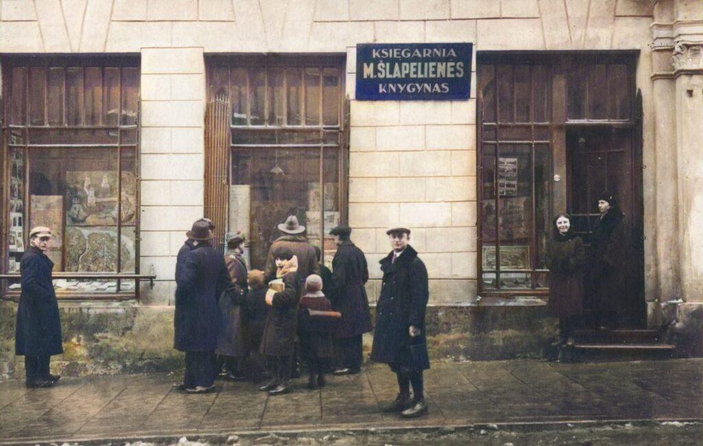 Marijos ir Jurgio Šlapelių namo-muziejaus archyvo nuotr. 1931 m.