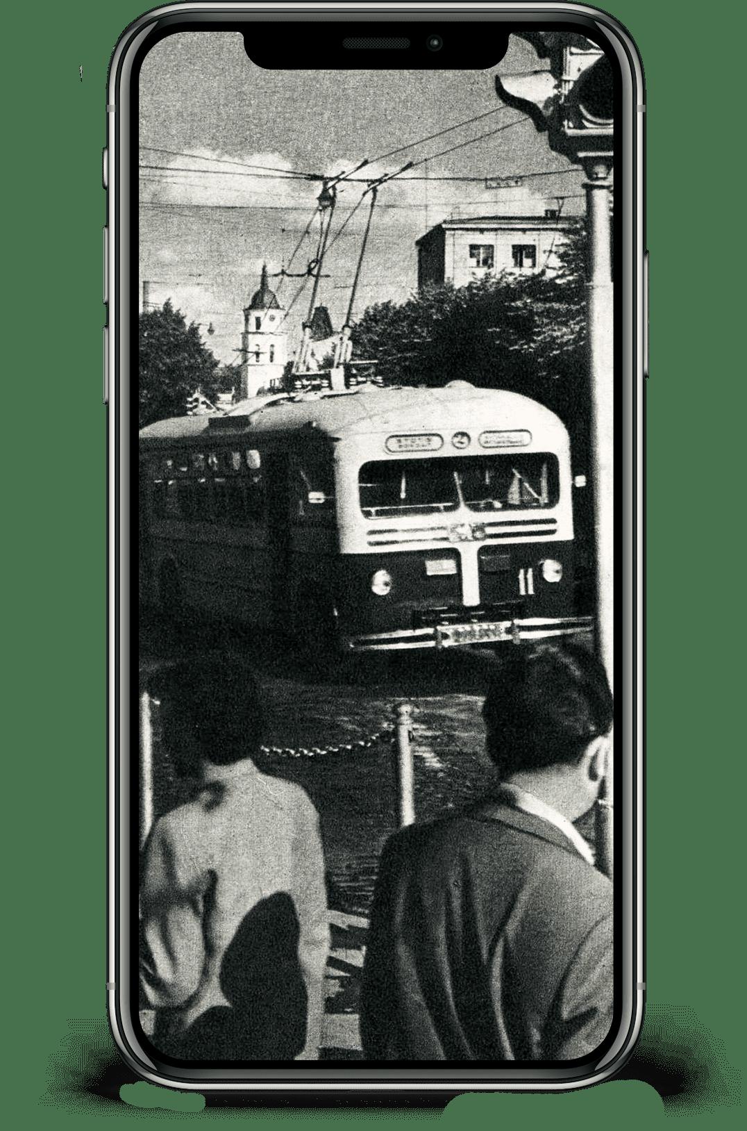 landing page telefonas